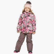 Комплект швейный Sweet Berry для девочек: куртка, полукомбинезон