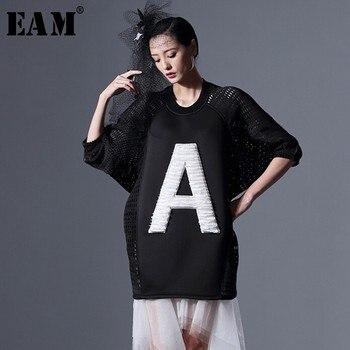 a81c54d005  EAM  personalizar nuevo verano 2019 moda mujeres vestido hueco carta de  Jersey empalmado de manga murciélago AZ651S