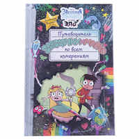 Books EKSMO 7932347 children education encyclopedia alphabet dictionary book for baby MTpromo