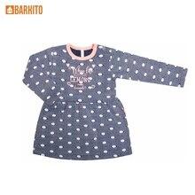 Платье детское Barkito «Лимонад», темно-синее с рисунком в горошек