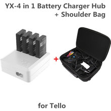 DJI tello 4 in 1 Multi Battery Charger H