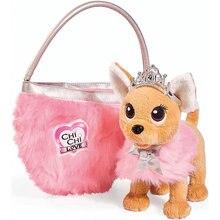 Мягкая игрушка Simba Chi Chi Love Собачка-принцесса с пушистой сумкой, 20 см