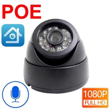 Poe Ip Camera 1080P Cctv Security Video Surveillance 2MP Infrared Home Surveillance Indoor Onvif Night Vision Audio Dome Camera