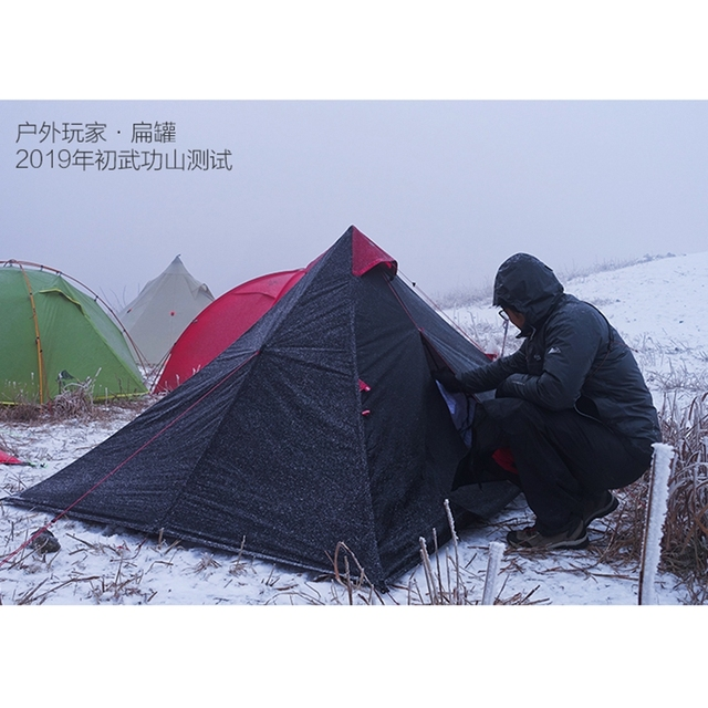 3F UL Pyramid Tent Single Person 15D Double Layer  Ultralight 3 Season 5