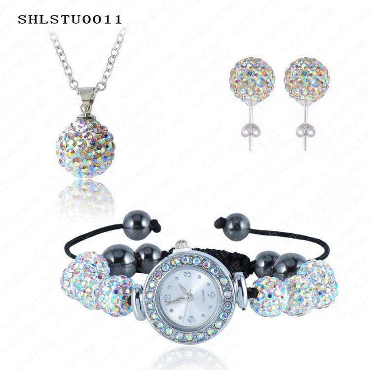SHLSTU0011(1)
