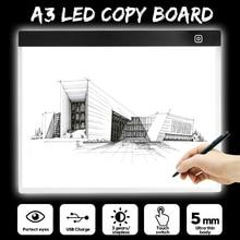 Утилита A3 цифровой графический планшет светодиодный светильник коробка Трассировка копировальная доска живопись письменный стол трехуровневый плавный затемнение