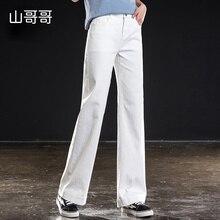 shangege Women Jeans Wide Leg Loose High Waist Leisure Vogue Denim Full Length Straight Spring/Summe best