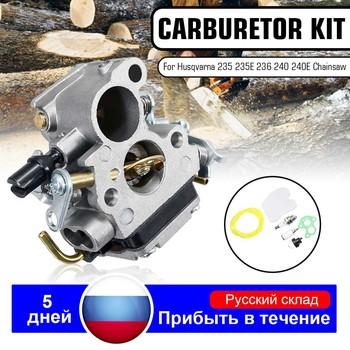 Caruretor Carb uszczelka filtr świeca zapłonowa Chainsaw Kit 545072601 586936202 574719402 dla Zama Husqvarna 240 240E 235 235E 236 240 tanie i dobre opinie Autoleader Carburetor Kit Metal