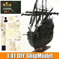DIY Handmade Assembly Ship With LED Light 1:41 Scale Wooden Sailing Boat Model Kit Black Pearl Pirate Ship Handmade Gift