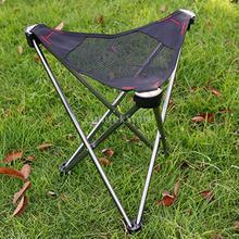 Tripod Stool Camp Chair
