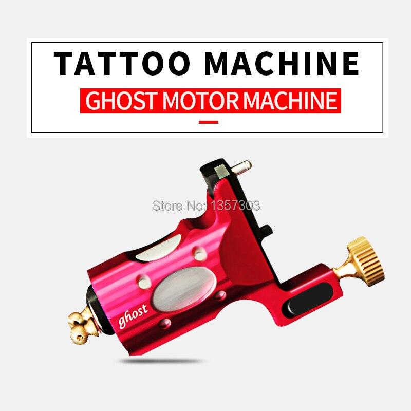 2017 Nuovo Professionale Fantasma Motore della Macchina Del Tatuaggio Del Tatuaggio della Pistola2017 Nuovo Professionale Fantasma Motore della Macchina Del Tatuaggio Del Tatuaggio della Pistola