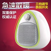 XC 002,Mini Small Heater Electric Heater Ceramic Heater Bathroom Warm Dual Use Heater