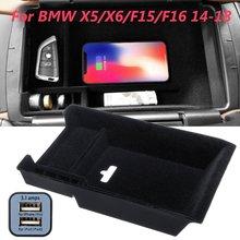 Для BMW X5 X6 F15 F16 2014 2015 2016 2017 2018 LHD телефон Беспроводной зарядки подлокотник ящик для хранения
