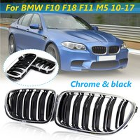Pair Chrome Black Front Kidney Grilles For BMW F10 F18 F11 M5 2010 2011 2012 2013 2014 2015 2016 2017 Car Racing Grills