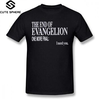 Evangelion T Áo Sơ Mi Cuối Của Evangelion T-Shirt Ngắn Tay Áo Vui Vẻ Tee Áo Sơ Mi XXX Mùa Hè Nam In Bông Áo Thun