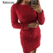 цены Female Winter Knitted Vestido 2018 Women Autumn Dress Warm Slim Warm Sweater Dress Long Sleeve Sheath Vestidos De Festa
