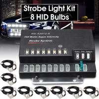 160 Вт 12 В 8 лампочек A Way аварийный сигнальный Предупреждение ющий комплект системы стробоскопа для автомобиля