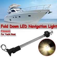 16 Inch 12-24V New Pactrade Fold Down Universal LED Navigation Lights Marine Boat Rvs Stern Anchor Light Boat Transom Light