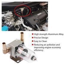 Автомобильный Универсальный маслоотделитель, маслоотделитель, маслоотделитель для Honda Civic Acura Nissan BMW, маслоотделитель