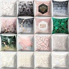 Нетканый геометрический чехол для подушки 45 см* 45 см, декоративная наволочка на талию, хлопок, наволочки, Шелковый чехол для подушки s