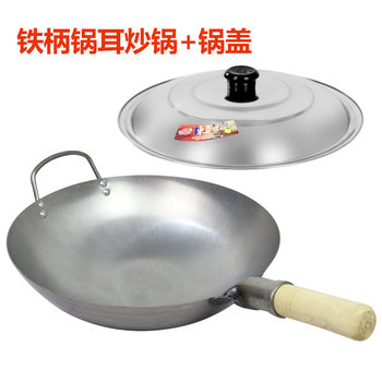 Chinese style traditional handmade iron chef pot thickening non coated round bottom pan wok cook cooking pot wood handle lid