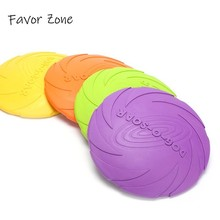 Dog Toy Milk Flavor Rubber Flying Discs High Quality Pet Interactive Toys Waterproof Durable Outdoor Training Chew Goods For