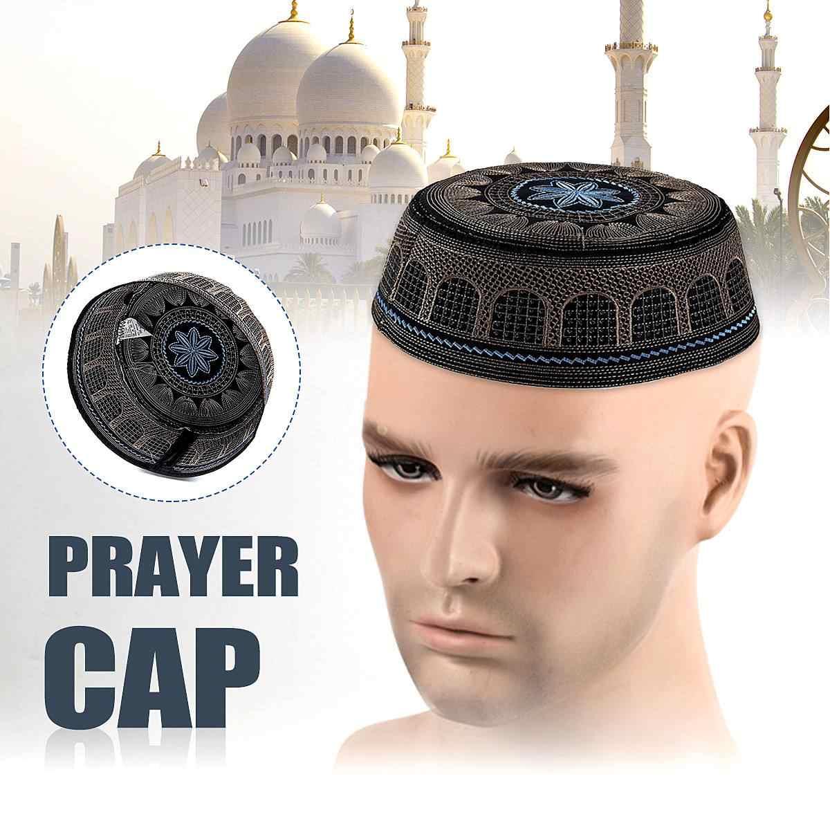 Новые для мужчин's мусульманская молитвенная шапка мода исламский красивый Этническая одежда арабских мужчин мусульманские модные аксессуары крючком ислам