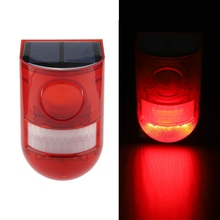LED Alarm Light With Solar Power Outdoor Sound & Warning Lamp Ultra-long Endurance 30 Days Long Battery Life