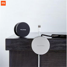 Xiaomi Data line receiver Alloy aluminum Double track slot Delicate and compact Seamless nano-adhesive data line storage box(China)
