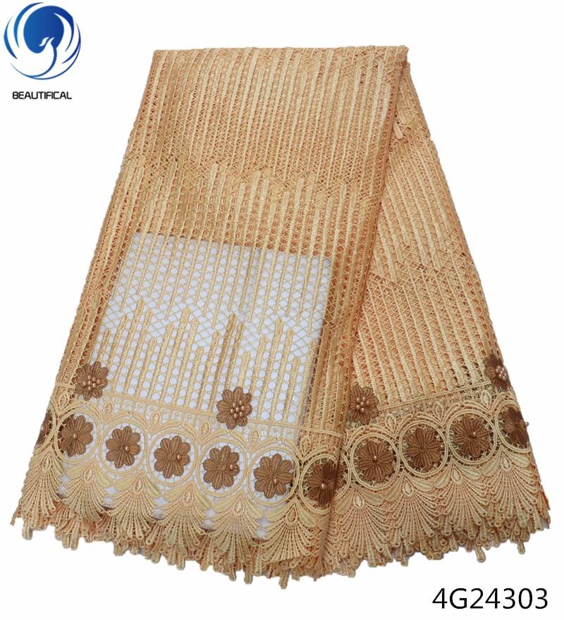 Beautifical cord bridal lace nigerian lace fabric 2018 lace guipure fabrics 5yards lace fabric wholesale latest product 4G243Beautifical cord bridal lace nigerian lace fabric 2018 lace guipure fabrics 5yards lace fabric wholesale latest product 4G243