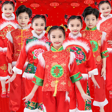 100756a72 Chinese Style Embroidery Floral New Year Hanfu Costumes for Kids Girls Boys  Velvet Fur Tang Suit. 7 Colors Available