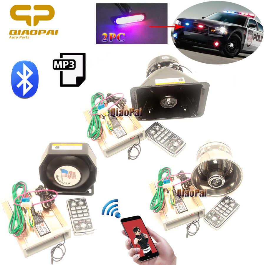 12 В для автомобиля полицейская сигнализация тревожная сирена USB Mp3 Bluetooth беспроводной динамик 200 Вт микрофон Мегафона PA система поезд тон сигнализации рог VW