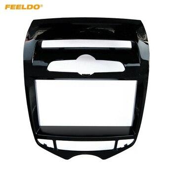 FEELDO 2Din Car CD/DVD Panel Plate Fascia Frame Installation Kit For Hyundai IX20 (Auto AC) 2012 Stereo Dash Frame Bezel