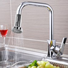 Chrome Finish Dual-mode Kitchen Sprayer Head Home Basin Faucet Spray Shower Replacement Multi-function Water Tap