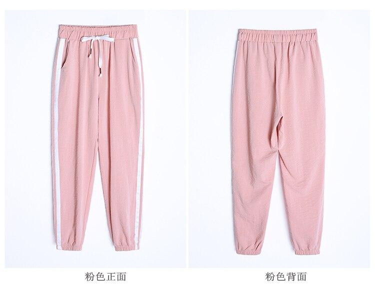 Women Pants Casual Sports Jogging Bottoms Side Stripe Drawstring Sweat Trousers Women Loose Elastic Waist Sportswear Pants 5