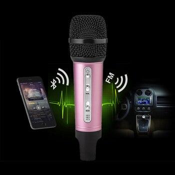 Wired Car Radio Microphone Bluetooth Wireless Karaoke Professional Home Studio Handheld  Computer Capacitive  Car Microphone