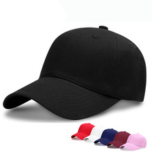500 different design choose top quality Women cotton Baseball Cap Fashion Classic popular stocks hats wholesale
