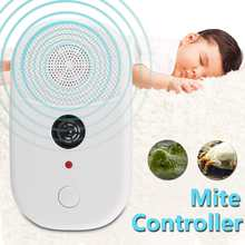 220 В электронный мини ультразвуковой контроллер для удаления клещей, очиститель для кровати, пылеуловитель клещей, Отпугиватель клещей, пылесос