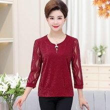 цена на New Casual Women Hollow Out  Lace Blouse Women's Solid Color Elegant O-Neck Three Quarter Sleeve Shirt Top Plus Size