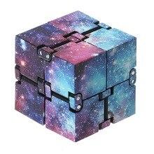 Модная настольная игра, игрушка бесконечность, волшебный кубик, мини-игрушка-Непоседа, палец, EDC, тревога, стресс, облегчение, блоки, для взрослых, Детская забавная игрушка