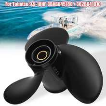 3BAB645180 9 1/4×9 Hélice Pour Tohatsu-Hors-Bord Mercury 9.9-18HP En Alliage D'aluminium 3 Lames R Rotation 14 Spline Dents de Noir