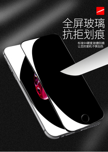 Image 5 - 9H Screen Protector Voor Apple Iphone 8 7 6 S Plus 11 Pro Xs Max Xr Gebogen Gehard Glas screen Protector Clear Full Cover Film