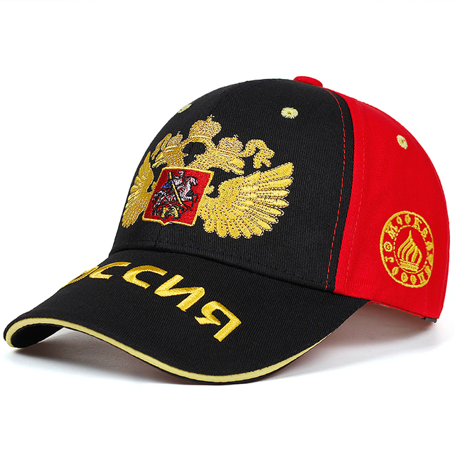01edf983 2019 New Fashion sochi Russian Cap Russia bosco baseball caps for man woman  hip hop snapback