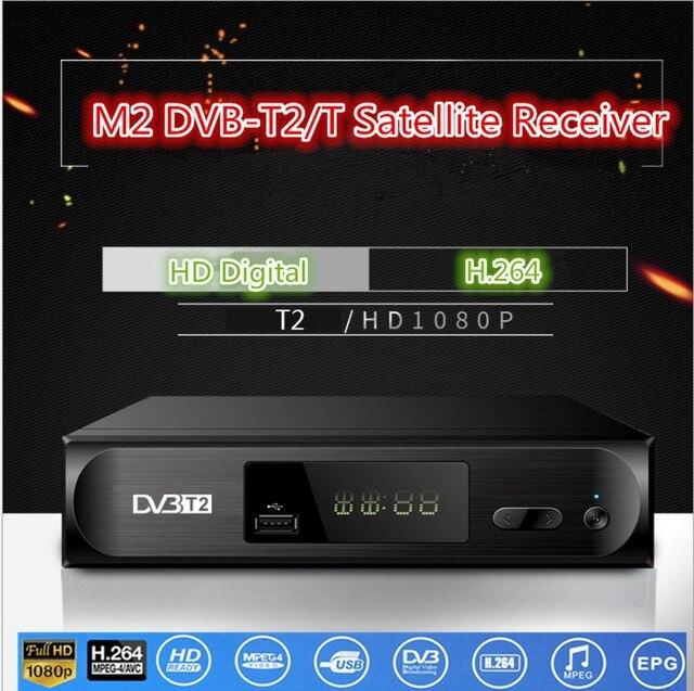 Kebidu M2 DVB T/T2 Satellite Receiver HD Digital TV Tuner Receptor MPEG DVB T2 H.264 Terrestrial TV Receiver DVB T Set Top Box