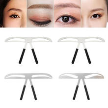DIY Balance Ruler Eyebrow Permanent Makeup Location Extend Shaping Stencil Tattoo Cosmetic Beauty