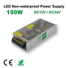 150W LED Power Supply,LED Strips Drive,DC12V/24V,Non-Waterproof,Adapter transformer,IP20,Indoor Use,for LED Linear light,panel lazeti твизер пинцет ножницы