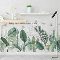 Настенная Наклейка с зеленым листом, художественный плакат в современном стиле для украшения гостиной и спальни