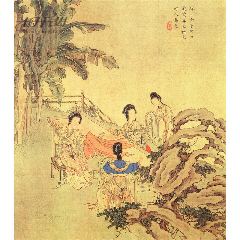 Michelangelo Wooden Jigsaw Puzzles 500 Pieces Qing Dynasty Old Master Wu Qiu Sewing Educational Toys Chinese Painting Home Decor