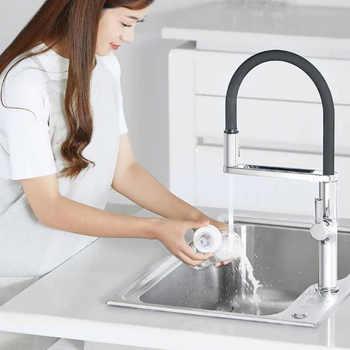 ใหม่ Mijia Dabai U-Yue ห้องครัวอัจฉริยะ SENSOR สวิทช์ก๊อกน้ำ 300 แขนหมุน Universal Tube ห้องครัว Stensils
