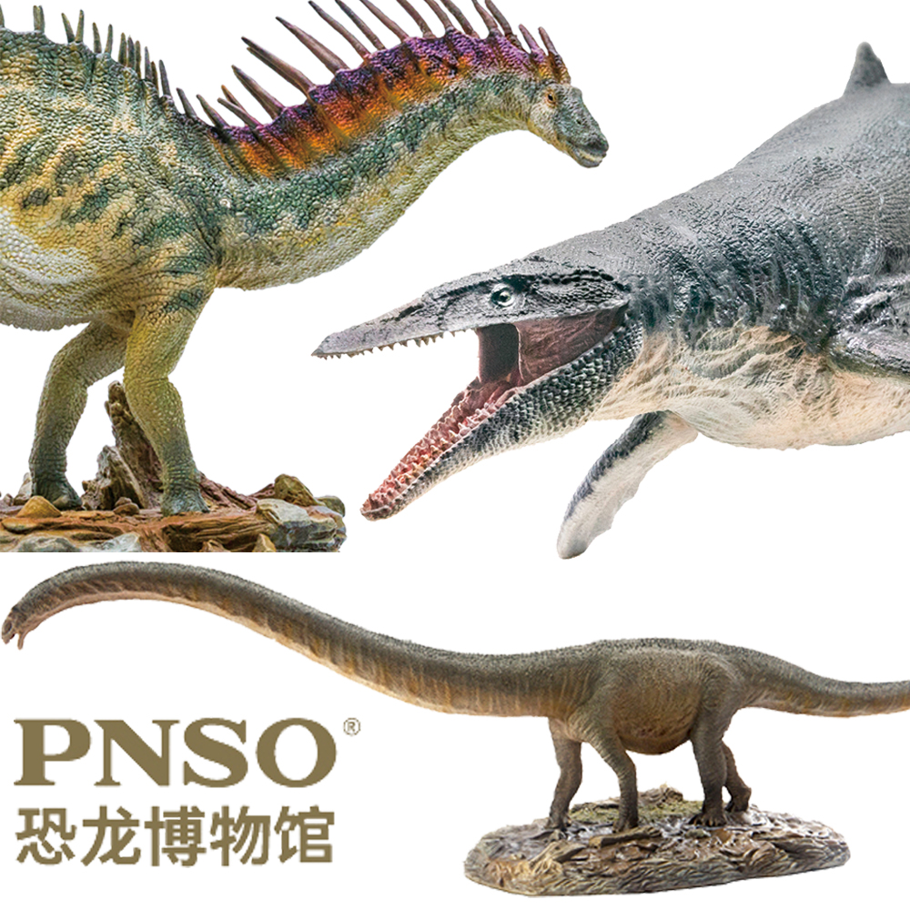 2019 Pnso Jurassic Dinosaurs Aeum Science And Art Model Mamenchisaurus Mosasaurus amargasaurus 1:35-in Action & Toy Figures from Toys & Hobbies    1
